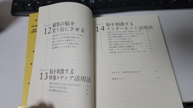 shinri100_2