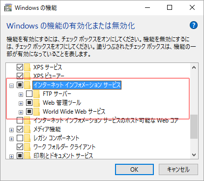 win10-update-apache